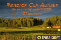 """REACTOR CUP AUTUMN 2016"""