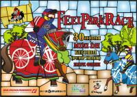Bad Santa FeelPark Race 2018. 30 ИЮНЯ. АНОНС