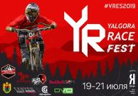 Анонс Yalgora Race Enduro 2019 в рамках Yalgora Fest