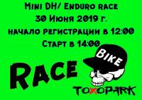 Race Bike ToxoPark 30.06.19